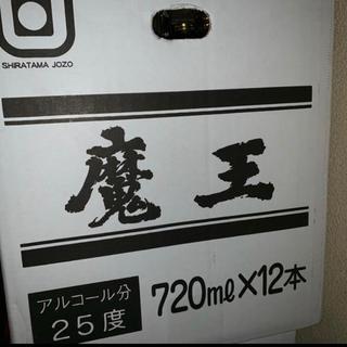 魔王 720ml  3ケース 36本 送料込み(焼酎)