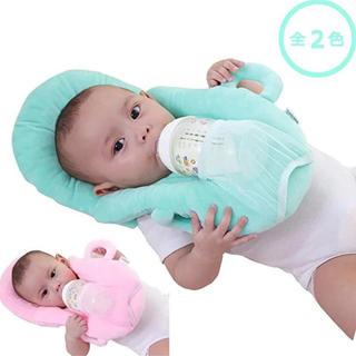 ハンズフリー授乳クッション 哺乳瓶ホルダー 育児グッズ出産祝い ライトグリーン