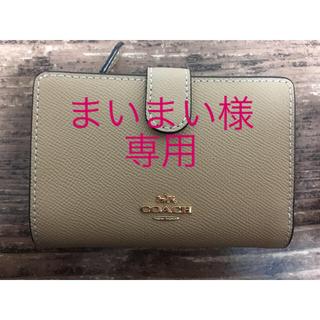 COACH - コーチ 二つ折り財布