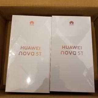 ANDROID - HUAWEI nova5T 黒 SIMフリー版 2台 新品