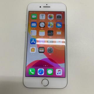 iPhone - iPhone8 64 54365