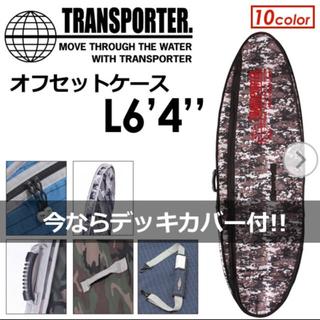ビラボン(billabong)のTRANSPORTER トランスポーター サーフボードケース L6'4''(サーフィン)