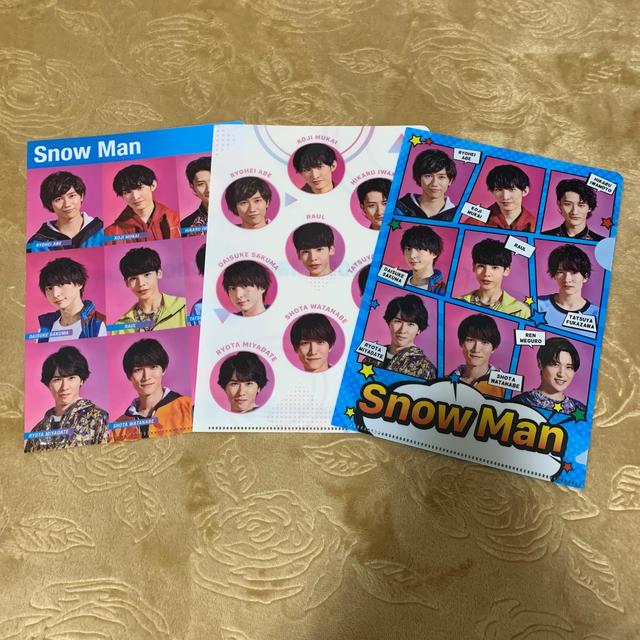 Johnny's(ジャニーズ)のまーちゃん様取り置き中 素顔4 SnowMan+クリアファイル エンタメ/ホビーのDVD/ブルーレイ(アイドル)の商品写真