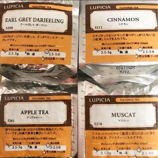 LUPICIA - ルピシア 紅茶④  リーフティー 4種