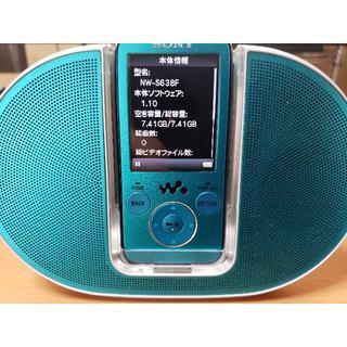 ウォークマン(WALKMAN)のSONY ウォークマンSシリーズ【NW-S638FK】8GB ブルー(ポータブルプレーヤー)