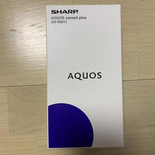 シャープ(SHARP)の即日配送 AQUOS sense3 plus SH-RM11 ブラック(スマートフォン本体)