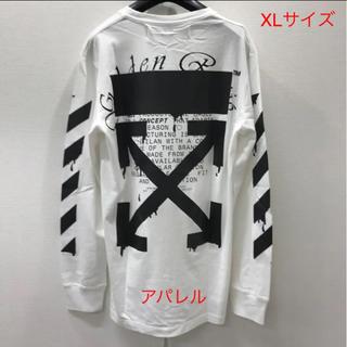OFF-WHITE - 新品20SS OFF-WHITE ドリッピング アロー ロングTシャツ XL 白