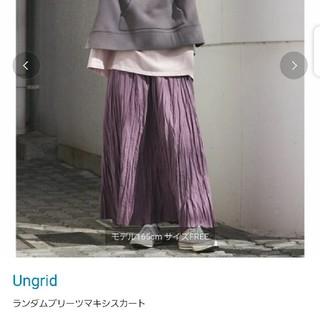 Ungrid - Ungrid・ランダムプリーツマキシスカート