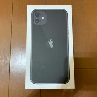 iPhone - 新品 iPhone 11 128GB ブラック SIMフリー 一括購入品