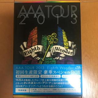AAA - AAA TOUR 2013 Eighth Wonder(初回生産限定) Blu-