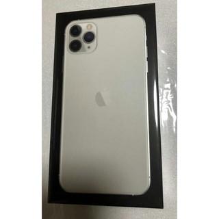 iPhone - 【新品】iPhone 11 Pro Max シルバー256GB SIMフリー