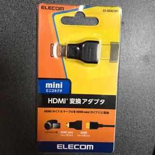 エレコム(ELECOM)のELECOM HDMI変換アダプタ(変圧器/アダプター)