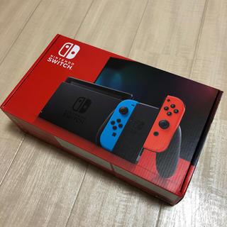 ニンテンドースイッチ(Nintendo Switch)の 即購入なし。新品未使用、新型任天堂Switch(家庭用ゲーム機本体)