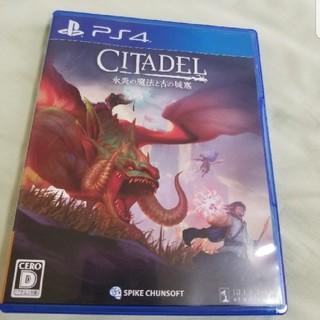 PlayStation4 - シタデル:永炎の魔法と古の城塞 PS4