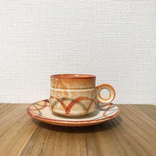 アッシュペーフランス(H.P.FRANCE)の作家作品❣️新品 定価7千 コーヒーカップ&ソーサー 3点セット 紅茶付き(グラス/カップ)