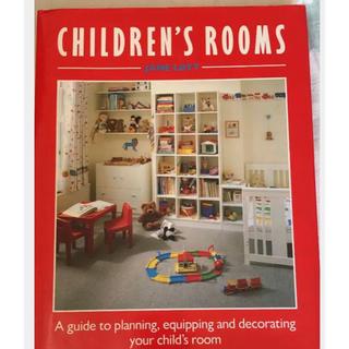 イケア(IKEA)の洋書 インテリア children's room(洋書)