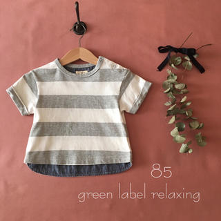 green label relaxing -  UNITED ARROWS green label relaxing ボーダー