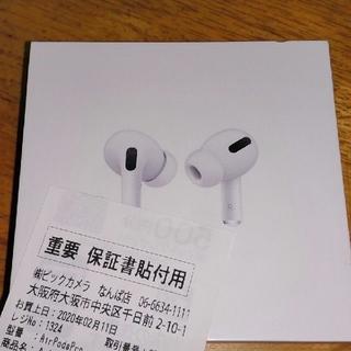 Apple - AirPods Pro 本体 正規品 Apple