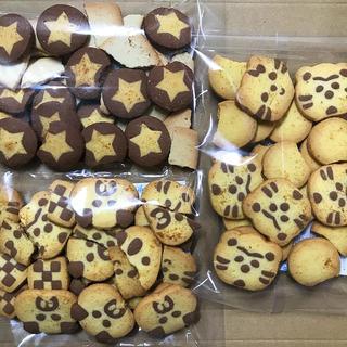 アウトレット★訳あり 割れクッキー3袋セット お菓子詰め合わせ ミックスクッキー
