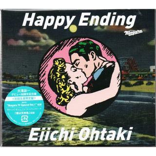 大滝詠一 HAPPY ENDING 【 初回生産限定盤 2CD】