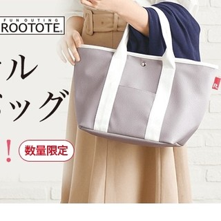 ROOTOTE - FANCL×ルートートコラボ トートバッグ