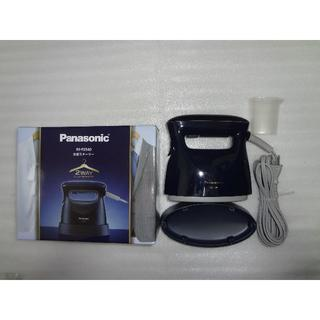 Panasonic - Panasonic NI-FS540 動作確認済!!
