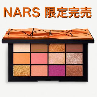 NARS - 新品 限定完売 NARS アフターグロー アイシャドーパレット アフターグロウ
