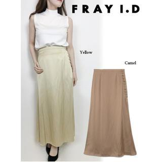 FRAY I.D - fray id サテンロングスカート
