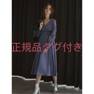 Ameri VINTAGE - Ameri vintage lace dress