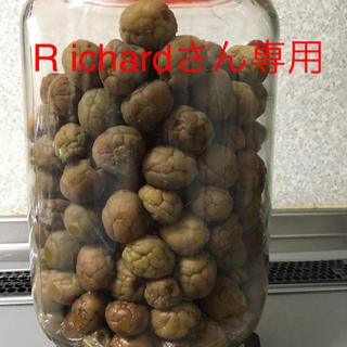 梅サワーシロップの梅 900g(漬物)