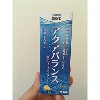 ライオン(LION)のライオン アクアバランス マウススプレー(マウスウォッシュ/スプレー)