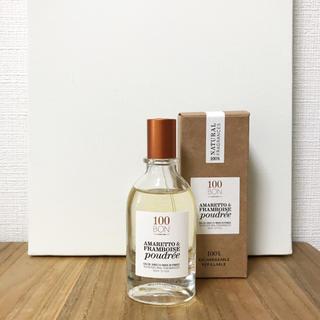 コスメキッチン(Cosme Kitchen)の100BON❣️新品 100%天然香料オードパルファンアマレット&フランボワーズ(ユニセックス)