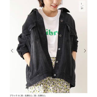 Spick and Span - 【完売商品】5 1/2 OVER DENIM 3RD ジャケット