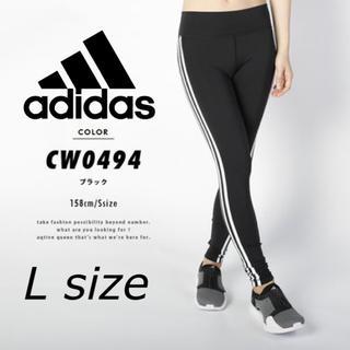 adidas - 新品 adidas アディダス レギンス 3ライン ダンス トレーニング L