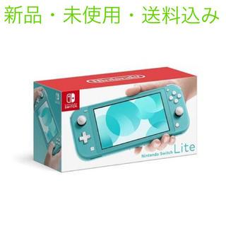 ニンテンドースイッチ(Nintendo Switch)の13個セット  新品    ニンテンドー スイッチ ライト(家庭用ゲーム機本体)