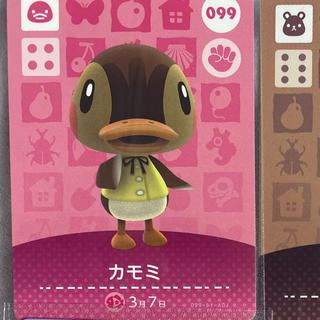 Nintendo Switch - アミーボ どうぶつの森 カモミ