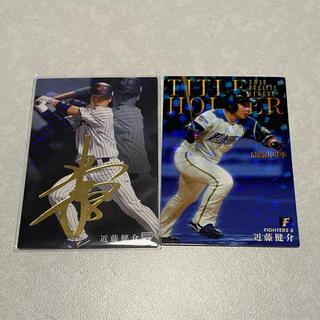 ホッカイドウニホンハムファイターズ(北海道日本ハムファイターズ)の09プロ野球チップス 金子誠 日本ハム 金箔サイン入りスターカード2枚セット(シングルカード)