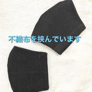 049-5 デニム生地 インナーマスク ゴム通し可 立体 2枚