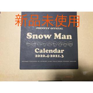 Johnny's - SnowMan カレンダー 2020-2021