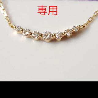 agete - agete K18YG ダイヤモンドネックレス 0.1ct  美品