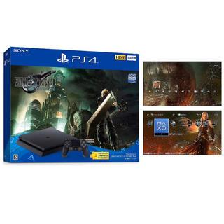 PlayStation4 - ファイナルファンタジー7 リメイク PS4 500GB 本体