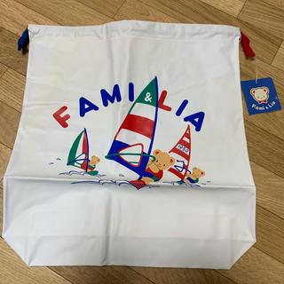 familiar - ファミリア プールバック 巾着