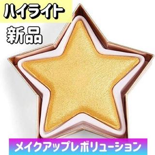 MAJOLICA MAJORCA - メイクアップレボリューション★ゴールドスター★ゴールドアイシャドウ★ハイライト