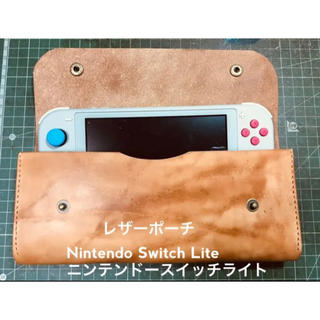 Nintendo Switch Lite☘手縫いWildレザーポーチ刻印無料