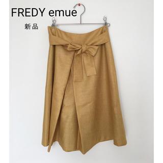 NOLLEY'S - フレディエミュ FREDY emue フレアスカート 膝丈スカート 新品未使用