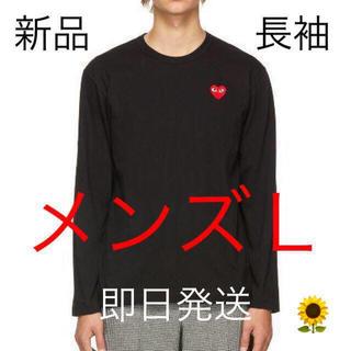 COMME des GARCONS - 入手困難 プレイコムデギャルソン メンズ 長袖 Tシャツ Lサイズ ブラック