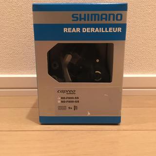 シマノ(SHIMANO)の【新品】カプレオ リアディレイラー  RD-F800-SS(パーツ)