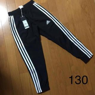 adidas - adidas アディダス ピステパンツ 130 新品