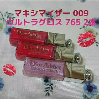Dior - ミニサイズ  マキシマイザー 009、ウルトラグロス 765 2本