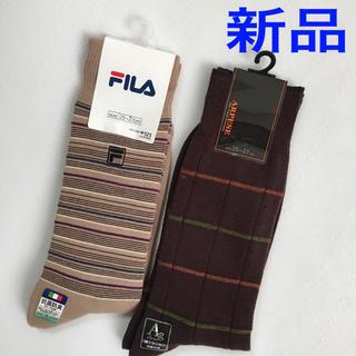 フィラ(FILA)の靴下 くつ下 ソックス 2点セット FILA 福助 ARPESE メンズ(ソックス)